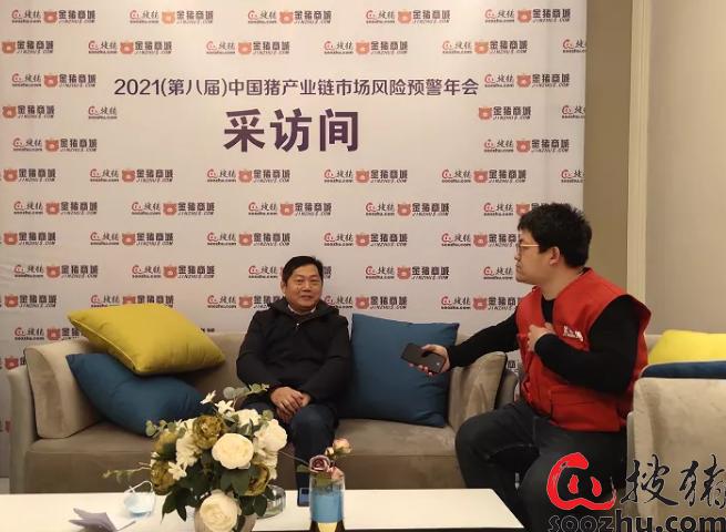 后猪瘟时代下的机遇与挑战----专访江西尚博制药有限公司董事长尚逢学先生