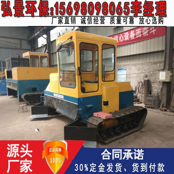 履带式翻堆机-2米有机肥翻堆机图片价格生产厂家