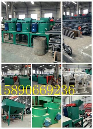 整套全自動有機肥生產線設備廠家