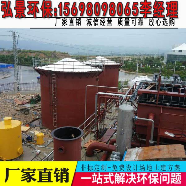 厌氧发酵罐设计工艺-发酵原理工程报价