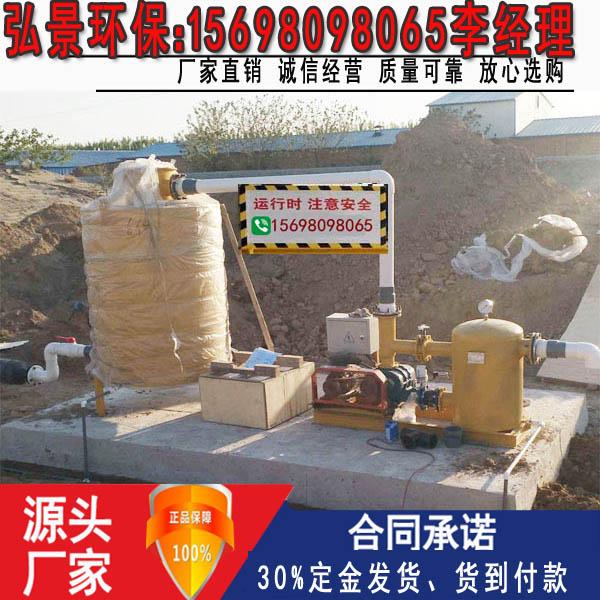 沼气增压稳压系统厂家 保证沼气发电升压20KPa设备