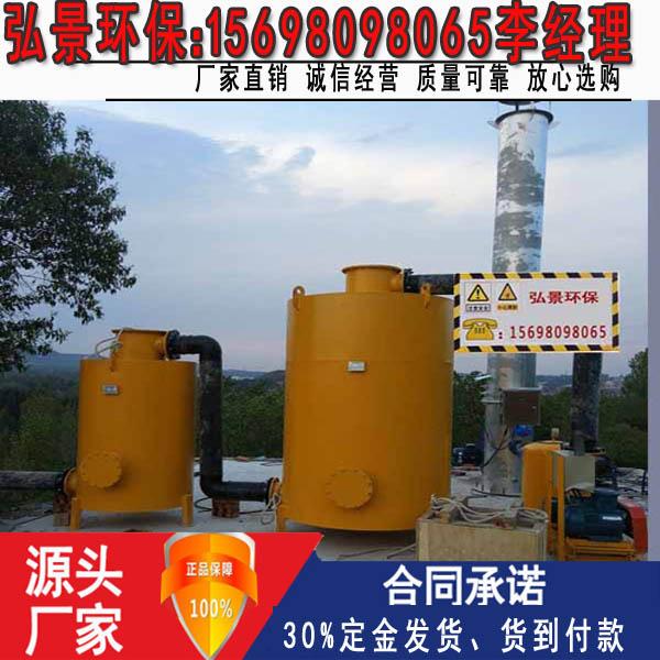 燃煤燃气锅炉两步脱硫化氢技术介绍及方案分享