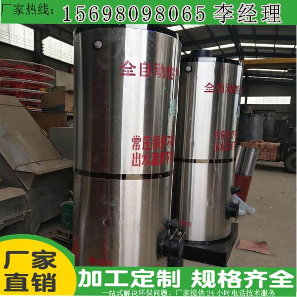 沼气常压热水锅炉排放标准 养殖用沼气锅炉安装图片