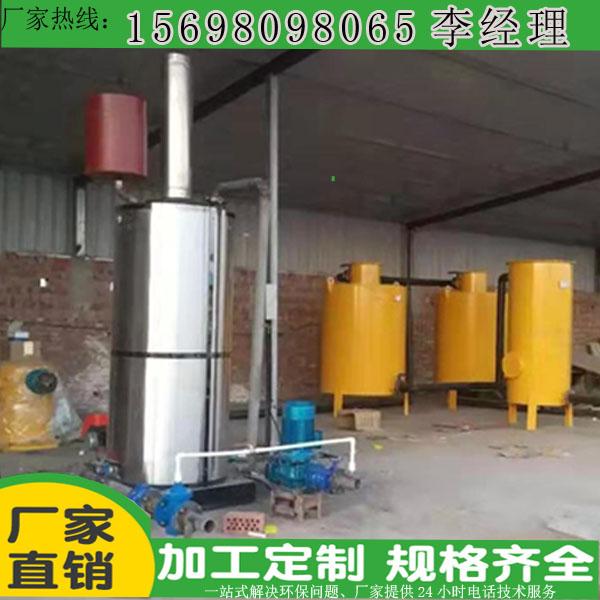 锅炉取暖技术-脱硫脱水阻火设备设计方案及简介