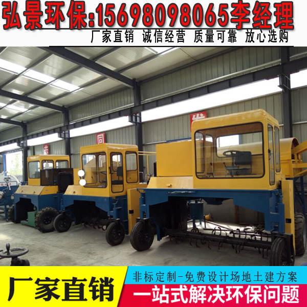 自走式自动翻耙机生产厂家 2米3轮式拌料翻堆机