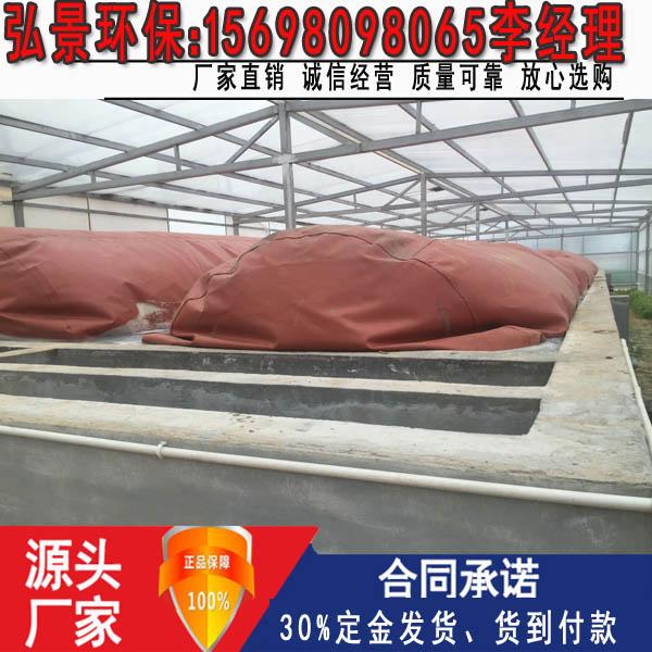 紅膜沼氣池浮罩廠家按使用料面積計算價格