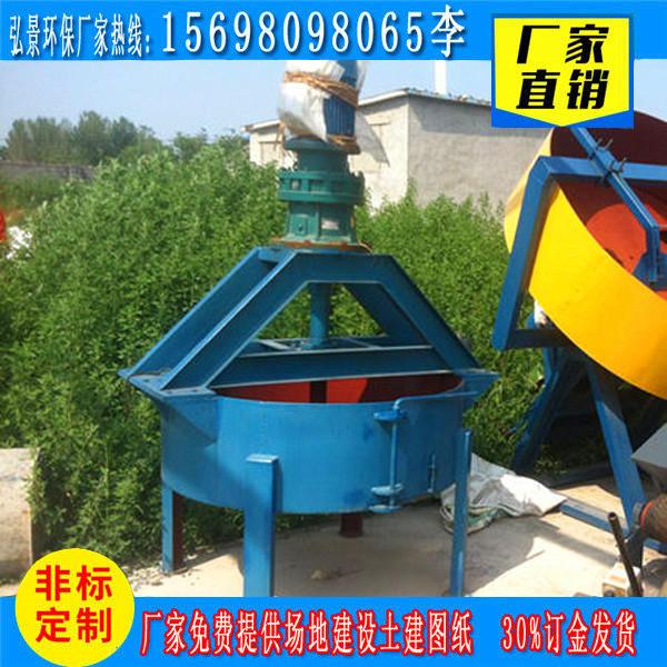 年產2萬噸豬糞有機肥攪拌機型號規格-運行圖片
