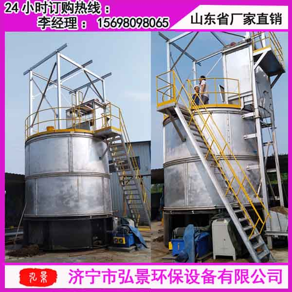 发酵罐厂家 简单低成本蛋鸡粪便发酵设备造价
