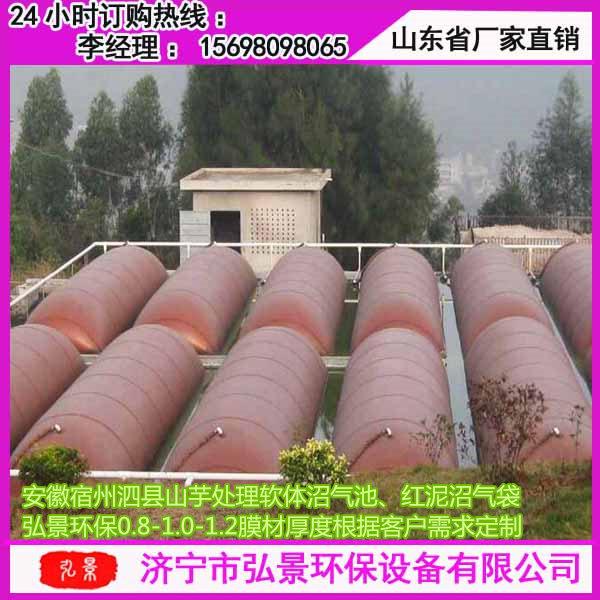 软体沼气池红泥发酵袋安装和用法图片