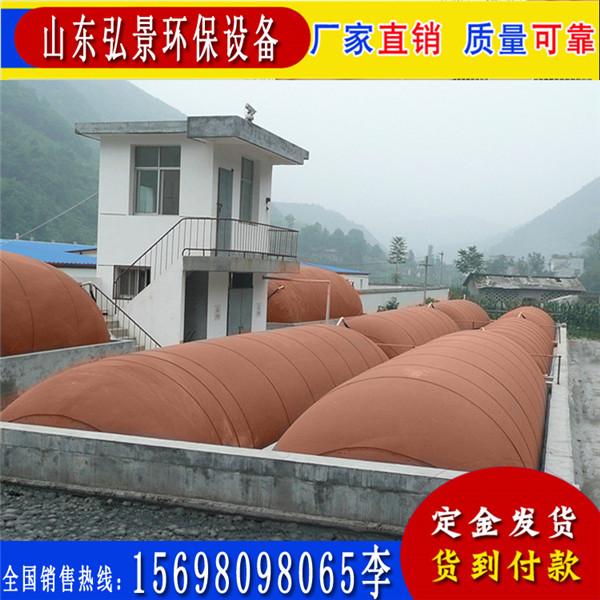 软体沼气池封罩养猪场污水处理调试安装过程