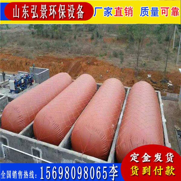 沼气袋猪粪发酵池封罩价格、厂家工期发货时间