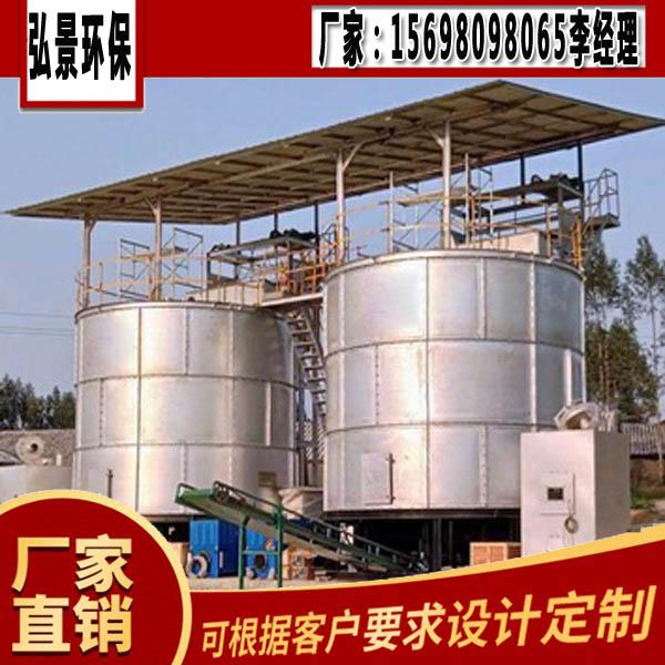 蛋雞廠濕鮮雞糞發酵罐原理、結構及使用方法