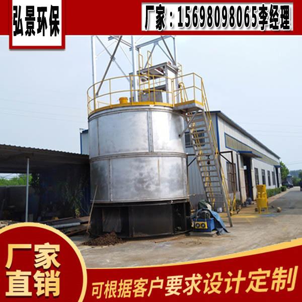 雞糞發酵罐廠家分析中下型養雞場雞糞處理現狀及費用