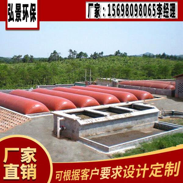 沼气池浮皮500立方牛场膜材尺寸设计厂家详细介绍