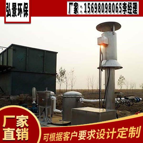 沼气火炬厌氧沼气点火现场考察、厂家设计安装调试