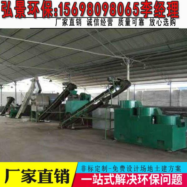 新鲜琪琪色原网站影院粪生产有机肥成套设备投资和运行费用