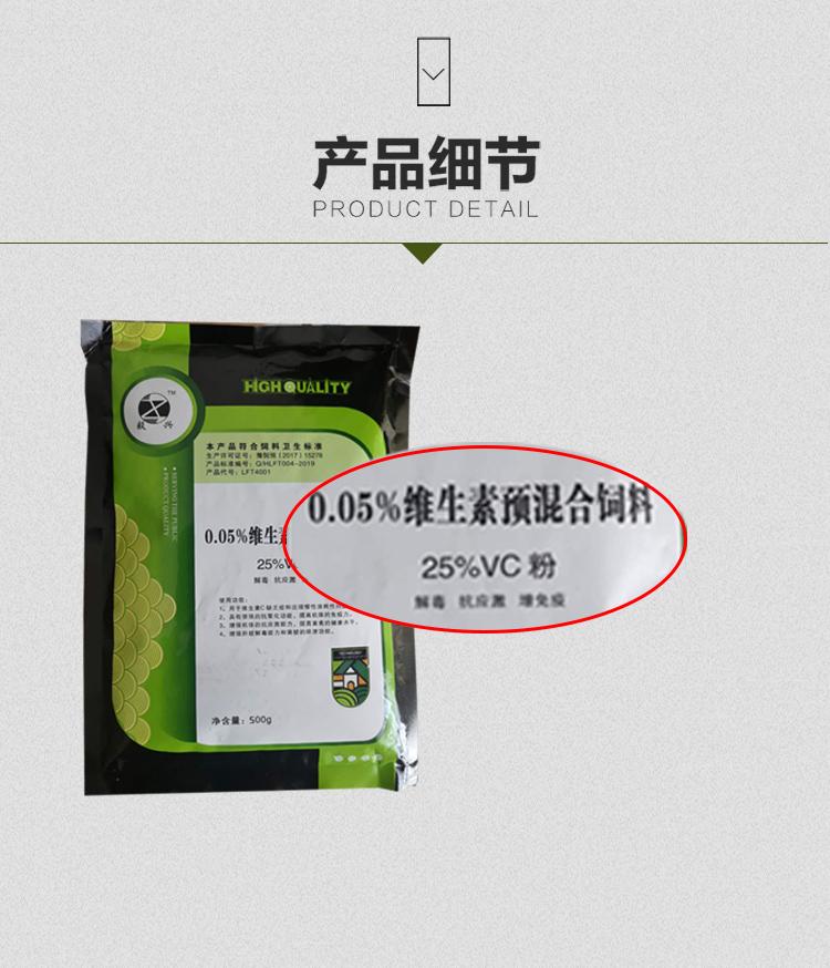 VC25%_09.jpg