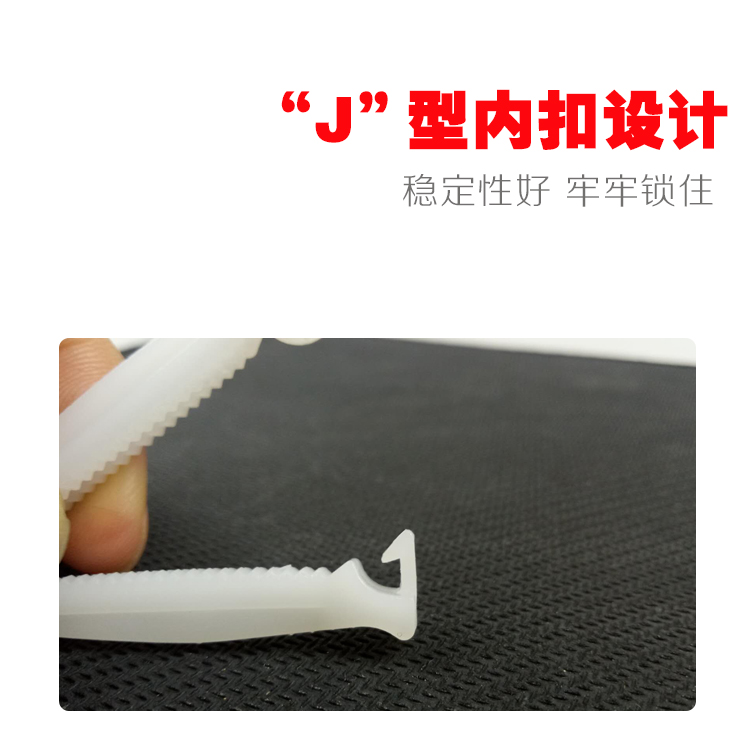 白色脐带夹详情3.jpg