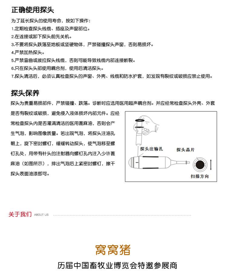 image_12.jpg