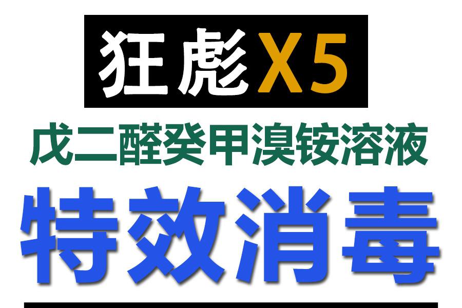 kbx1.jpg
