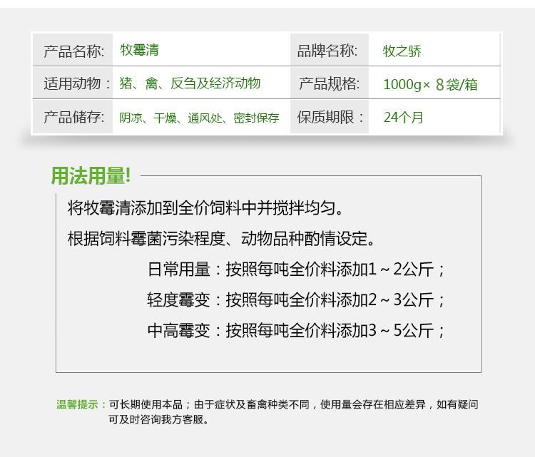 爱畅-修改版_05.jpg