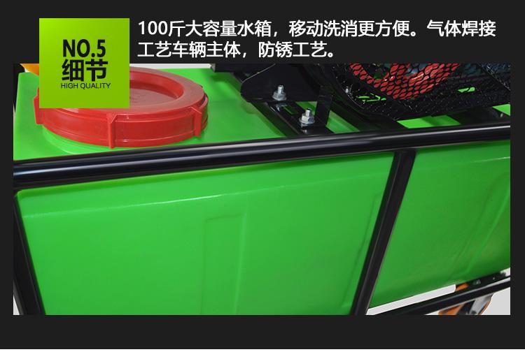 移动式清洗消毒车详情_13.jpg