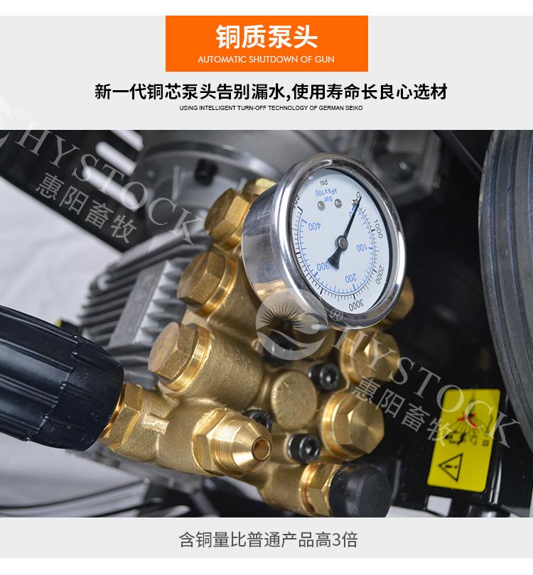 超高压清洗机_05.jpg