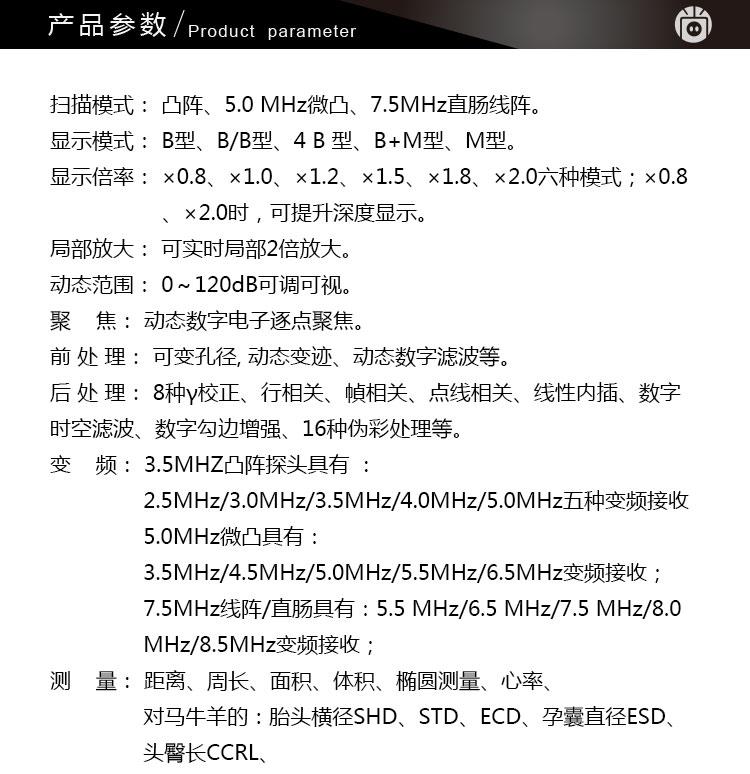 sn-20详情图_08.jpg