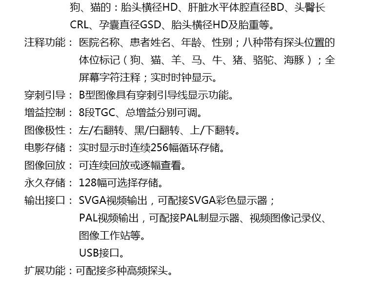 sn-20详情图_09.jpg