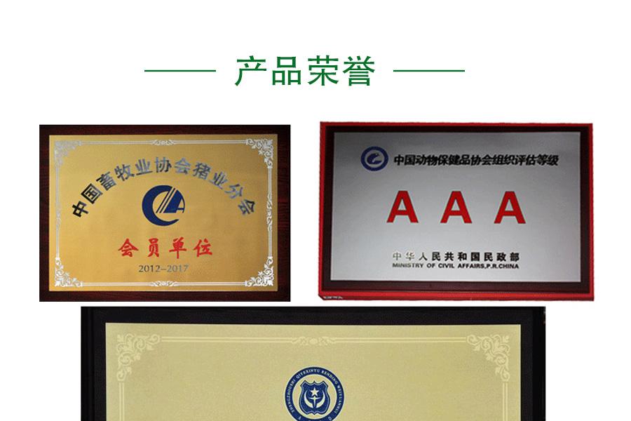 xiangqing_06.jpg
