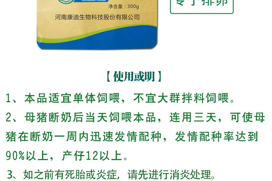 xiangqing_03.jpg