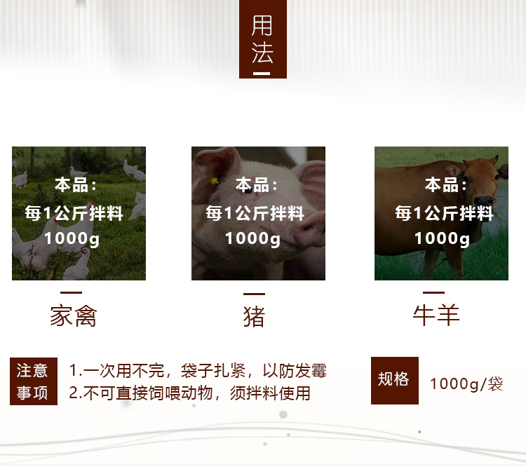 清温增免_09.jpg