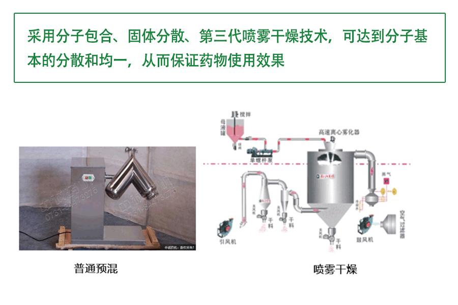 xiangqing01_06.jpg