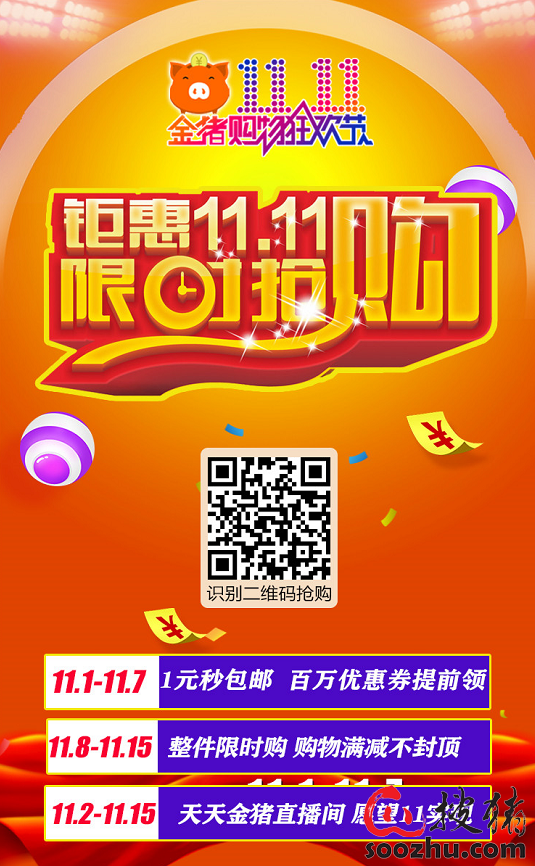1572575016(1).png
