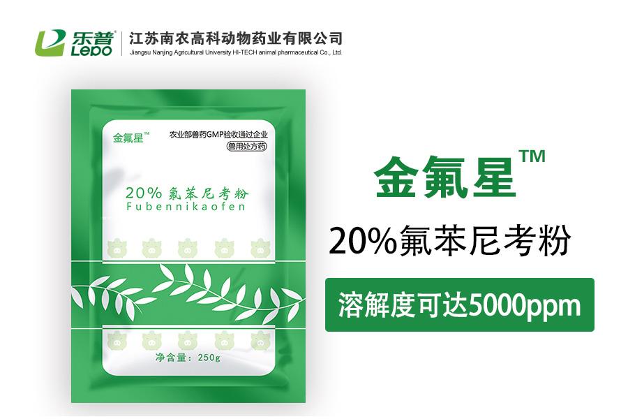 xiangqing01_01.jpg