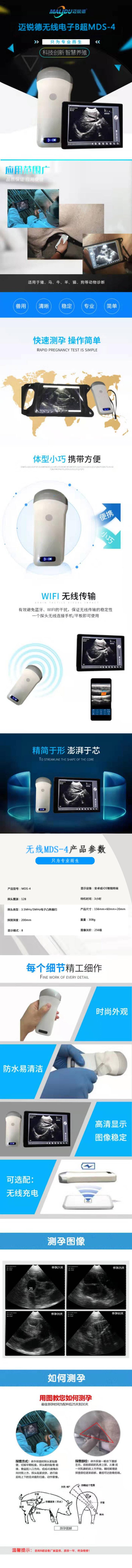 MDS-4.jpg