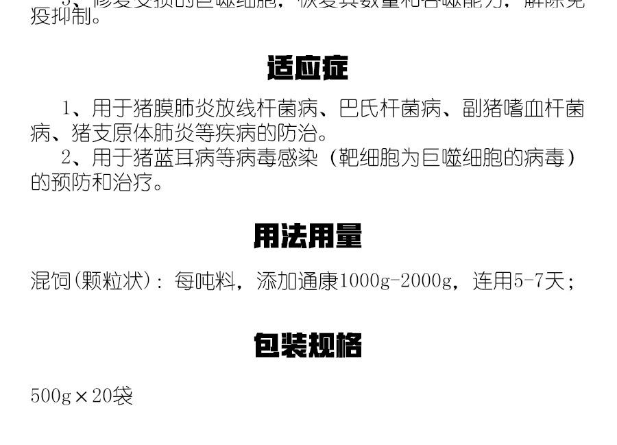tklhk_09.jpg