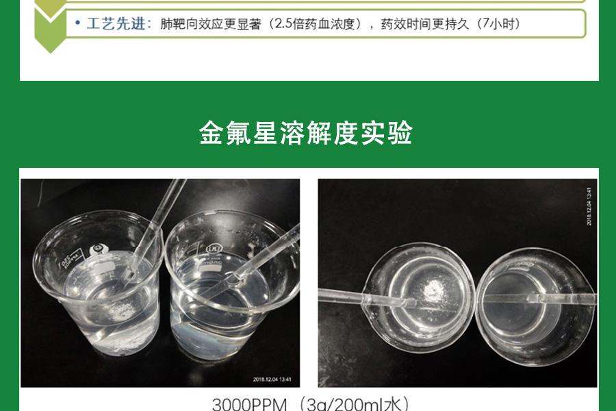 xiangqing01_03.jpg
