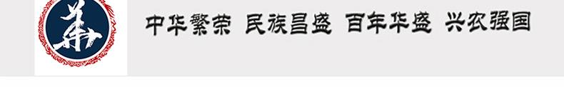 中药详情_15.jpg