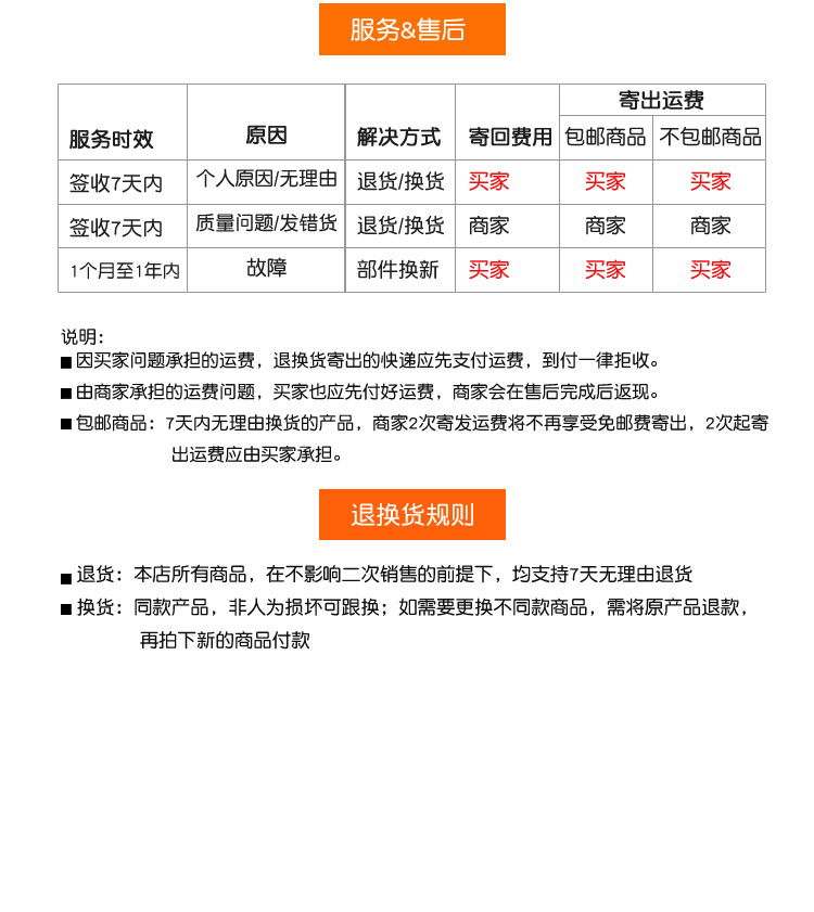 image_20.jpg