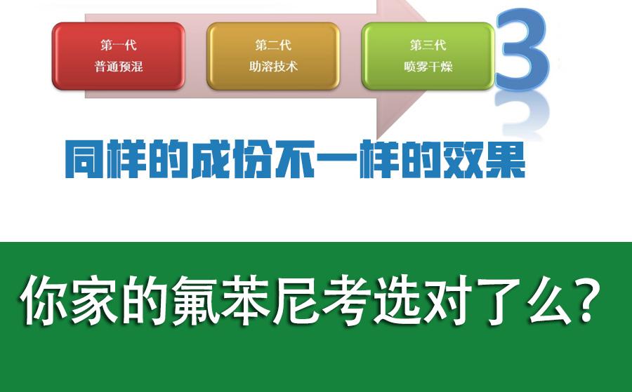 xiangqing01_08.jpg