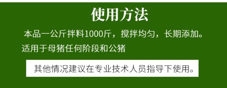 日用百货-居家日用-植物精华皂-香皂-简约-详情页-13.png
