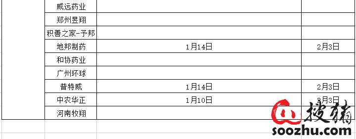 1577677816(1).jpg