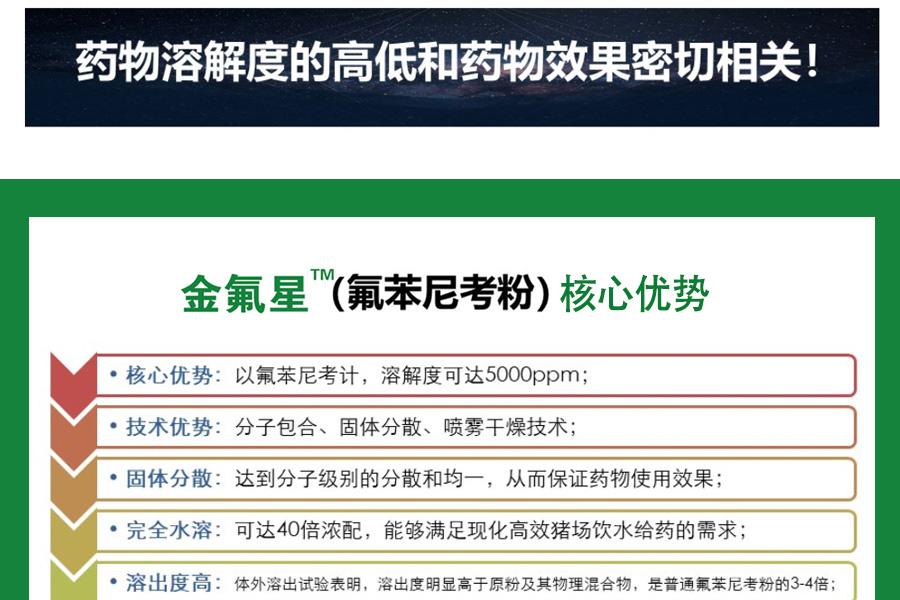 xiangqing01_02.jpg