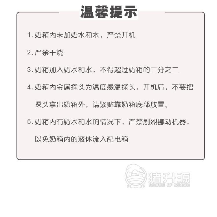 详情7.jpg