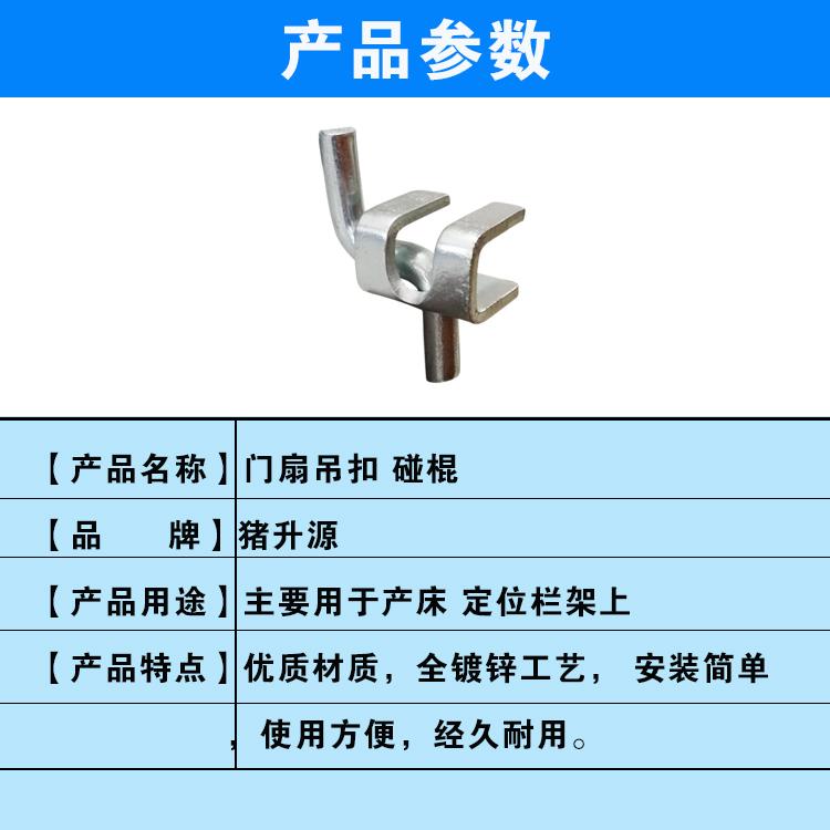产床配件详情2.jpg