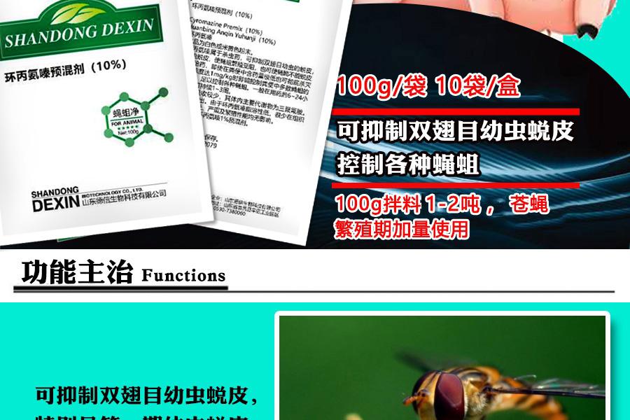 fangmingbangjiachanpin_02.jpg