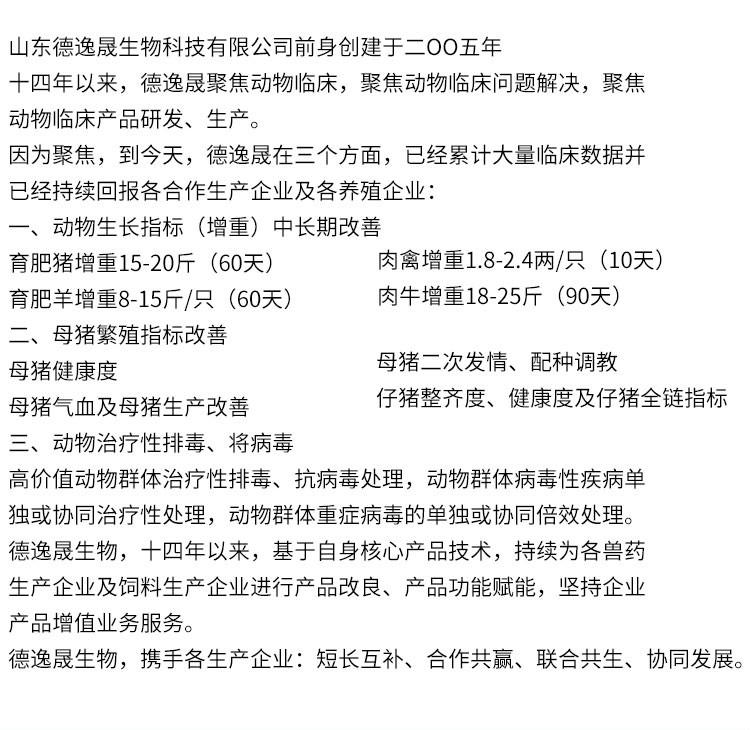 详情_09_meitu_1.jpg
