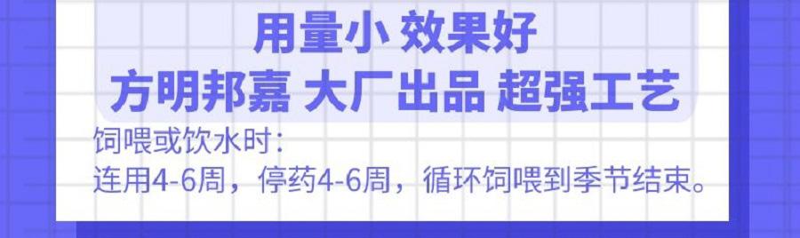 yingqujing_04.jpg