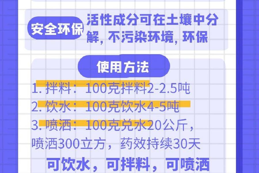 yingqujing_03.jpg